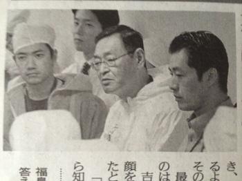 全電源喪失の記録 証言 福島第1原発 第4章 「東電の敗北」 ⑮ 写真.JPG